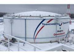 Резервуары вертикальные стальные цилиндрические РВСП-20000