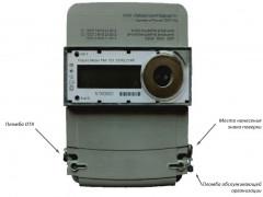 Счётчики электрической энергии однофазные интеллектуальные Future Meter FM-101
