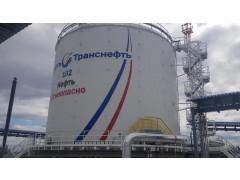 Резервуары вертикальные стальные цилиндрические теплоизолированные РВС-2000