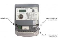 Счетчики электрической энергии трехфазные интеллектуальные Future Meter FM-301