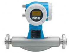 Система измерений количества и показателей качества нефтепродуктов № 1215