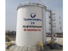Резервуары стальные вертикальные цилиндрические РВС