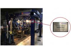 Установки автоматизированного бесконтактного ультразвукового контроля рельсов зеркально-теневым методом EMATEST-RAIL-I