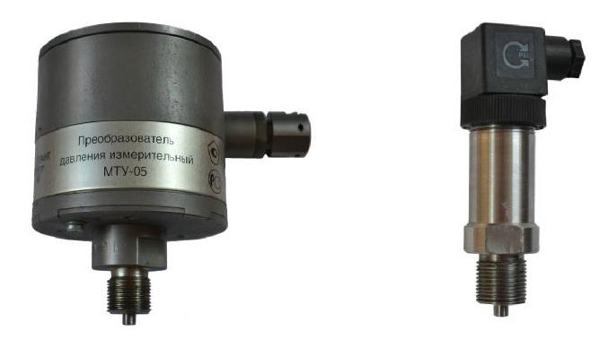 Преобразователь давления измерительный СДВ-Ех-И-1,0-0,6-0,4МПа-МА-RS485
