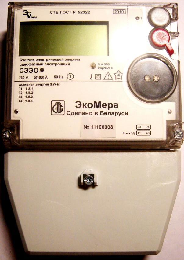1090-62 счетчики электрические активной энергии трехфазные многие