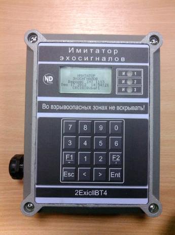 Приказ Минздравсоцразвития РФ от 24. 12.2010 № 1183н