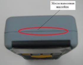 калибратор электрических сигналов са71 руководство по эксплуатации - фото 8