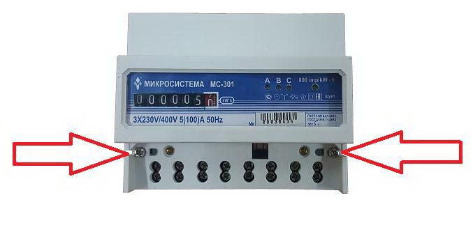 1090-62 счетчики электрические активной энергии трехфазные препинания это
