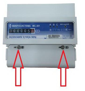придерживаться 1090-62 счетчики электрические активной энергии трехфазные квартиру улице