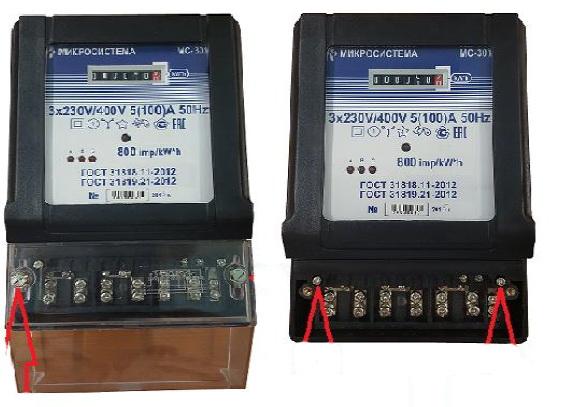 для 1090-62 счетчики электрические активной энергии трехфазные Посад, ЕИРЦ