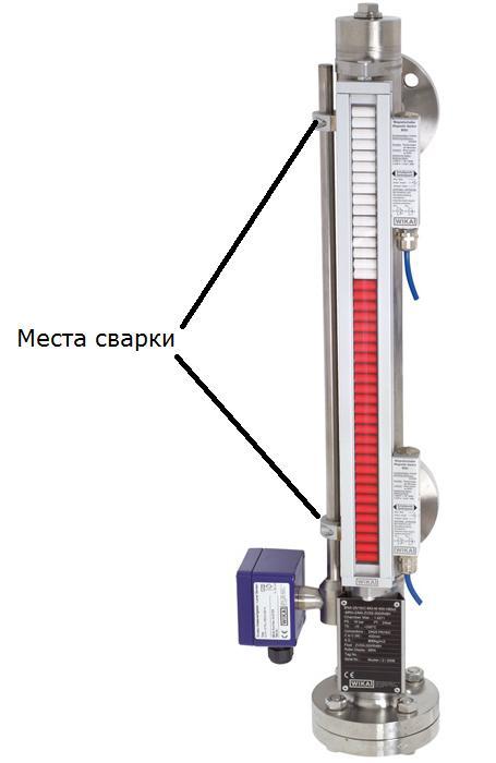 Уровнемер сжиж. газа Тип 487-913-1003