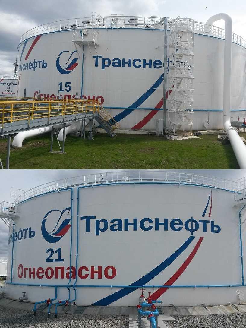 Междуреченский транс нефть