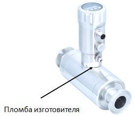73357-18: DOSIC, FFU Расходомеры ультразвуковые - Производители и