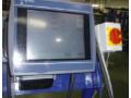 Дозаторы весовые автоматические дискретного действия CCW (Фото 4)