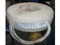 Трансформаторы тока ТТВ330 (Фото 1)