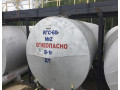 Резервуары стальные горизонтальные цилиндрические РГС-10, РГС-25, РГС-50, РГС-60 (Фото 3)