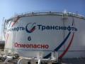 Резервуары вертикальные стальные цилиндрические РВСП-10000, РВСП-50000, РВСПА-50000 (Фото 2)
