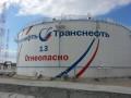 Резервуары вертикальные стальные цилиндрические РВСП-5000, РВСП-20000, РВСПК-50000 (Фото 2)
