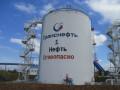 Резервуары вертикальные стальные цилиндрические РВС-1000 (Фото 1)