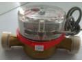 Тепловодосчетчики УВР-Т (Фото 30)