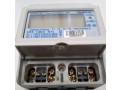 Счетчики электрической энергии однофазные электронные ПУЛЬСАР 1 (Фото 2)