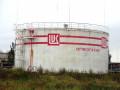 Резервуары вертикальные стальные цилиндрические РВС-5000 (Фото 1)