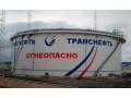 Резервуары вертикальные стальные цилиндрические РВСПК-50000 (Фото 1)