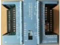 Дозаторы весовые автоматические непрерывного действия ЛДНД (Фото 9)
