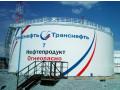 Резервуары вертикальные стальные цилиндрические РВС-10000 (Фото 1)