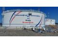 Резервуары вертикальные стальные цилиндрические РВСП-20000 (Фото 1)